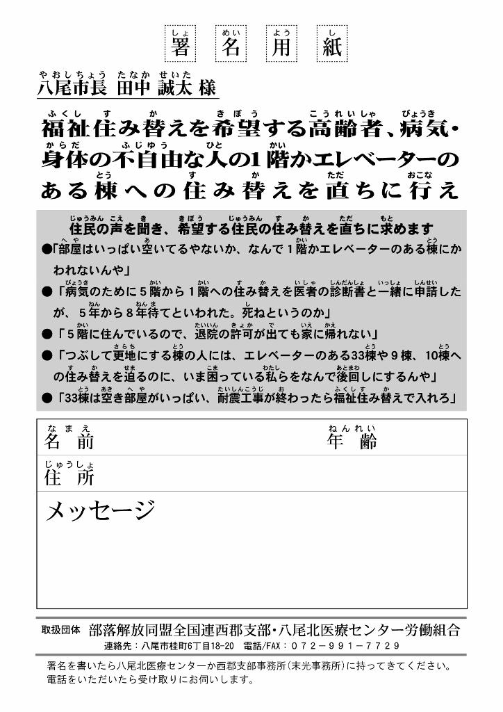 1106__2_724x1024_2