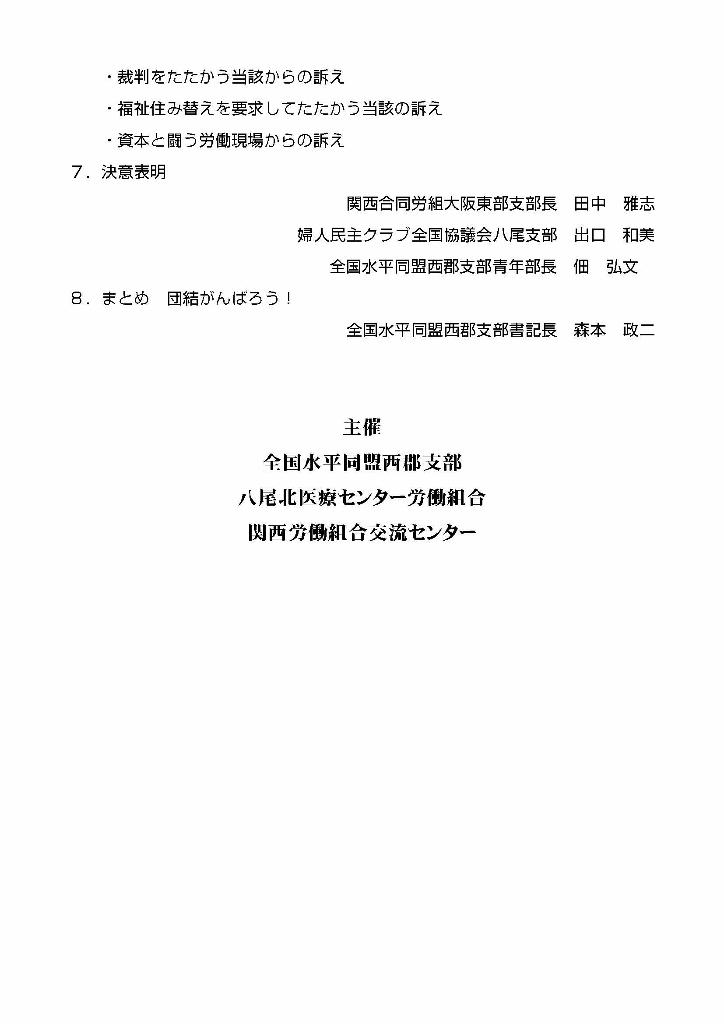 20131031__2_724x1024