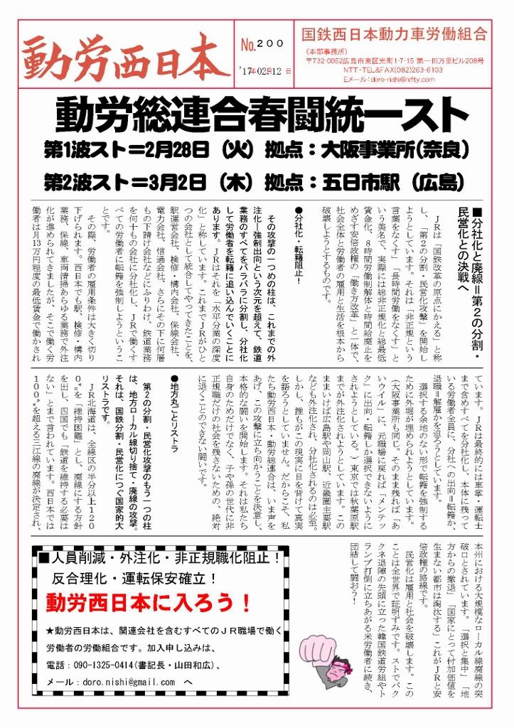 Honbujoho200_723x1024